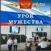 http://lyc1-brr.edusite.ru/img/p318_vyistupleniedokladchikovopodvigaxrossyskixoficerov.jpg